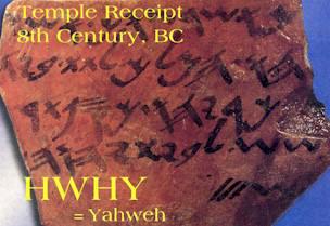 Illuminati , Satanic , Freemason: Dewa 19, Ahmad Dhani dan Yahudi Kabbalah